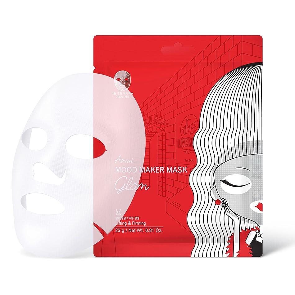 デクリメント彫る優先アリウル ムードメーカーマスク グラマラス 1枚入り