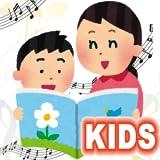童謡歌リズム 幼児・赤ちゃん楽器で遊ぼう