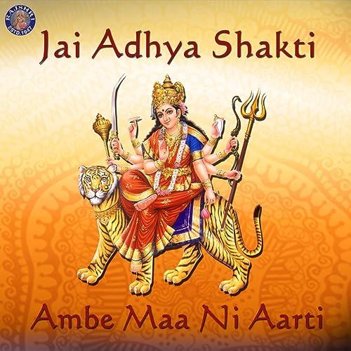 Jai adhya shakti ambe maa ni aarti by sanjivani bhelande on.