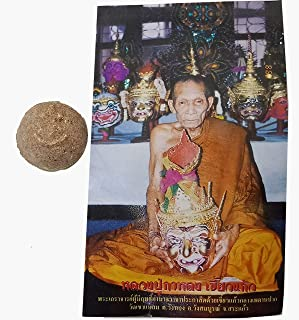 Thai Powerful Magic Amulet Pendant Look Ohm Praraak Natong Second Batch by Lp.Kalong,Wat Kaolaam Temple