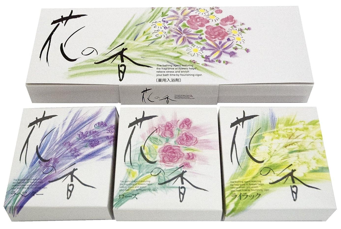 ベックス検出可能誠実さ花の香 NHK-10 [医薬部外品]