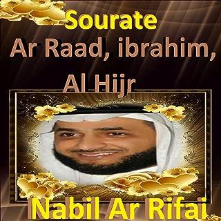 Sourates Ar Raad, Ibrahim, Al Hijr (Quran - Coran - Islam)
