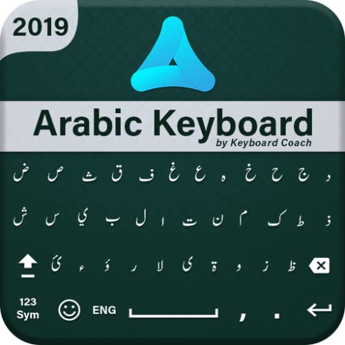 Arabic Keyboard: Arabic Language