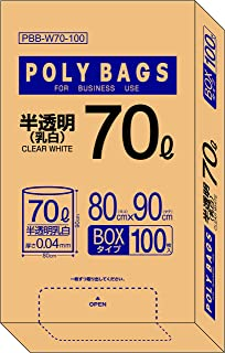オルディ ポリバッグビジネスBOX 70L 0.04mm 乳白半透明 100P×3
