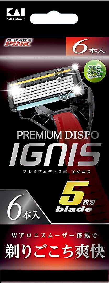 軽食無駄な電気的PREMIUM DISPO IGNIS(プレミアム ディスポ イグニス)5枚刃 使い捨てカミソリ 6本入