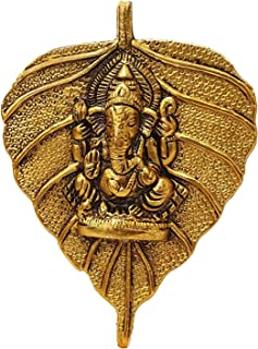Elite Store Metal Golden Ganesha On Leaf Wall Hanging Sculpture Lord Ganesh Idol Ganpati Lucky Feng Shui Wall Arts(Size 5X...