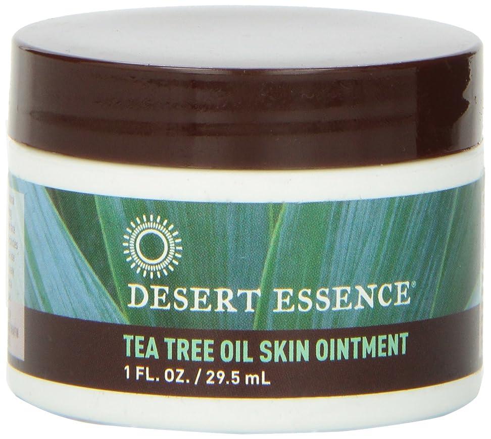 変化する貴重なスリラーDesert Essence Tea Tree Oil Skin Ointment 30Ml (並行輸入品)