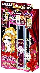 Rose Of The Versailles purinsesuantowanetto Mascara & airaina-setto