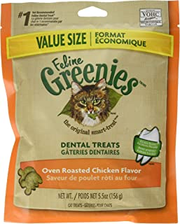 FELINE GREENIES Natural Dental Care Cat Treats 4.6-5.5 oz