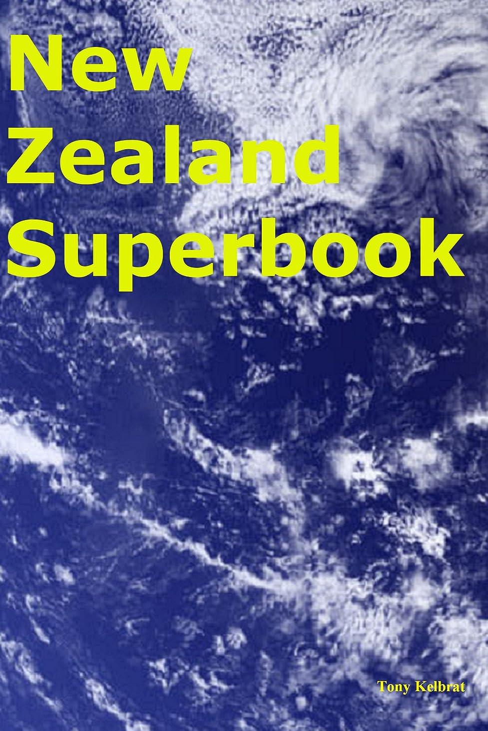 どのくらいの頻度でなかなか懸念New Zealand Superbook (English Edition)