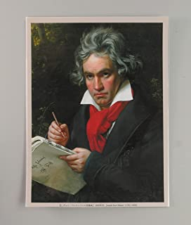 BiblioArt Series ベートーヴェンの肖像画ーA5版サイズ額絵