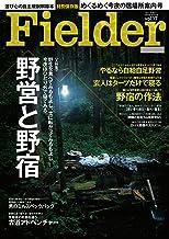 表紙: Fielder vol.17 [雑誌] | Fielder編集部