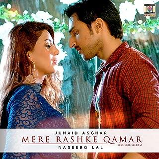 Mere Rashke Qamar (Extended Version)