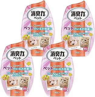 【まとめ買い】 お部屋用 部屋の消臭力 消臭芳香剤 部屋用 ペット用フルーティーガーデンの香り 400mL×4個