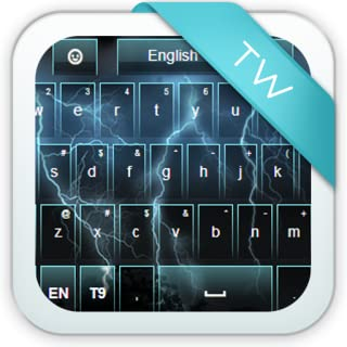 Thunder Keyboard