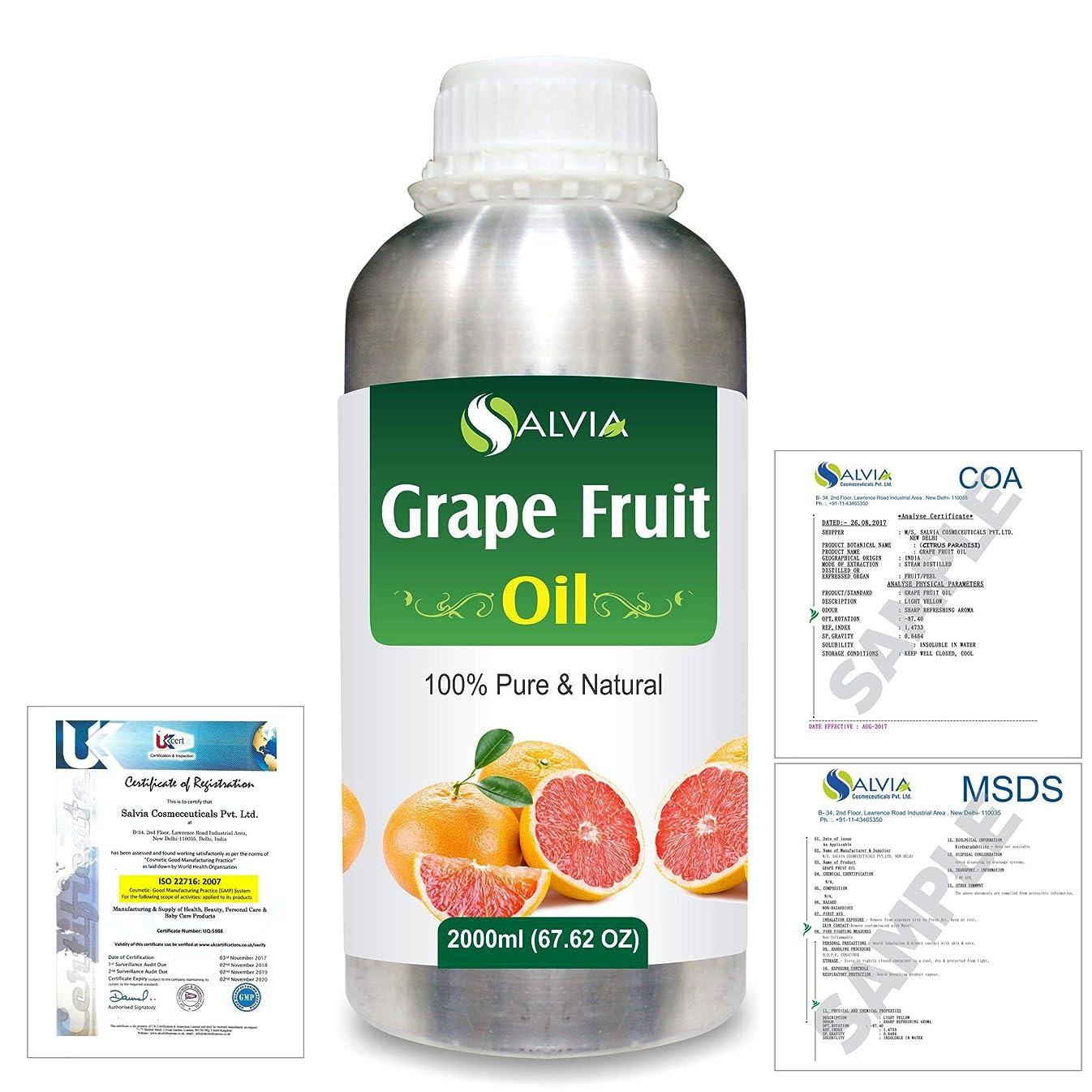 水没小間ゲートウェイGrapefruit (Citrus paradisi) 100% Natural Pure Essential Oil 2000ml/67 fl.oz.