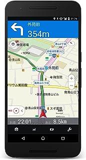【自転車NAVITIME 365日ライセンス NAVITIME ナビタイム】(Android端末・iPhone対応)地図 自動更新 最新 自転車用 ポータブルナビ 獲得標高 消費カロリー