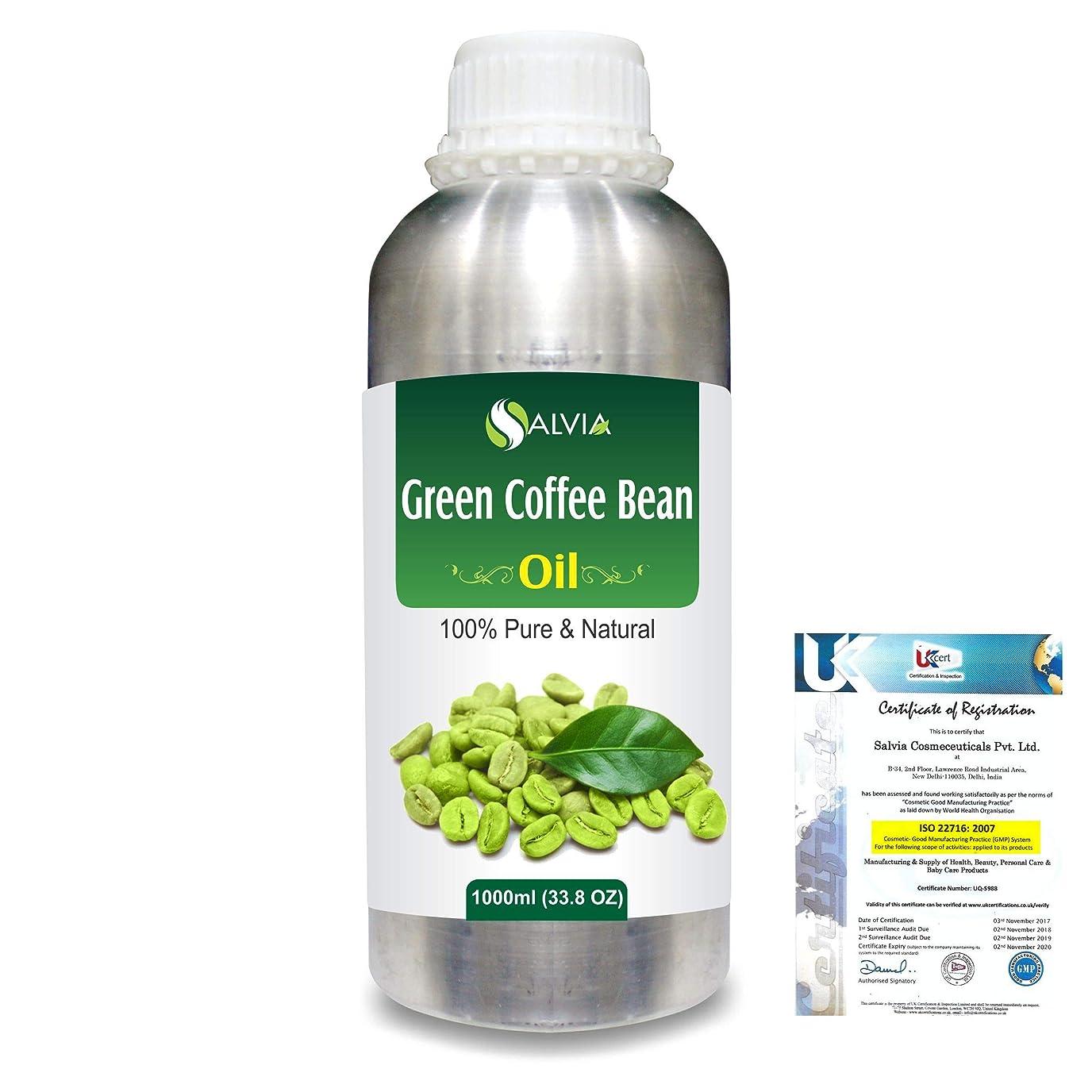 チャーターウェイド何故なのGreen Coffee Bean (Coffer) arabica)100% Natural Pure Carrier Oil 1000ml/33.8fl.oz.