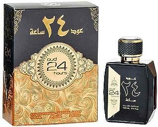 Oud 24 hours 100ML Arabian Perfume Spray Lemon Fruity Chocolate Vanilla Agar woody Musk Amber by Ard al Zaafaran