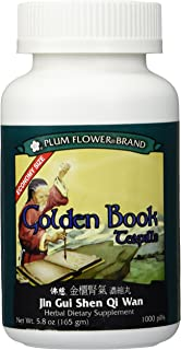 Golden Book Economy Size, 1000 tea pills by Mayway-Plum Flower 5.8oz
