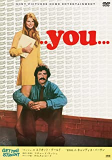・・・YOU・・・ [DVD]