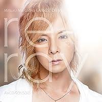 re-ray(DVD付)