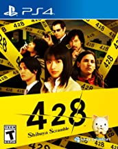 428: Shibuya Scramble - PlayStation 4