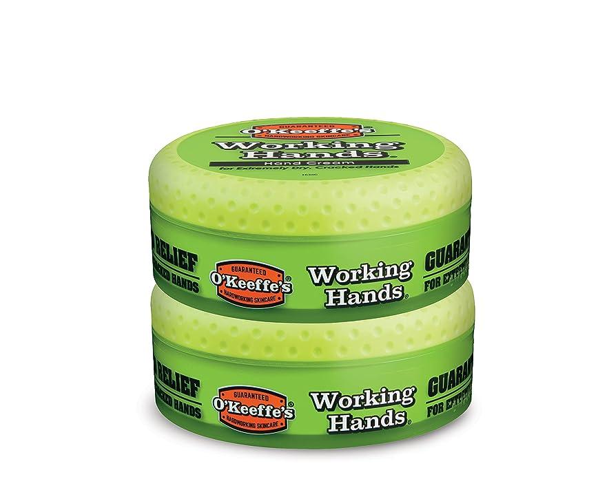 検出可能サーカス荒らすO ' Keeffe 's Working Hands Hand Cream, 3.4オンス、Jar 2 - Pack 3500 2