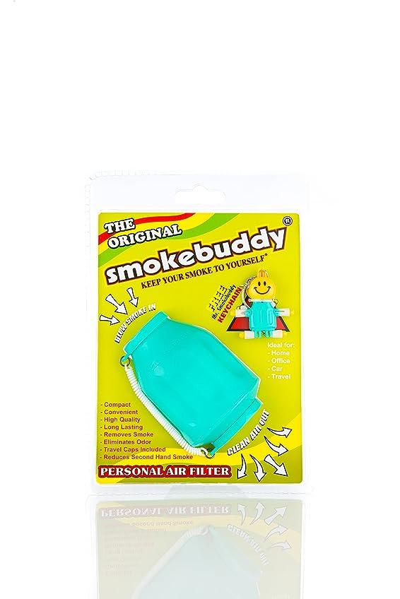 火山範囲堂々たるSmoke Buddy - Personal Air Filter/ Purifier Brand New - Teal by smokebuddy