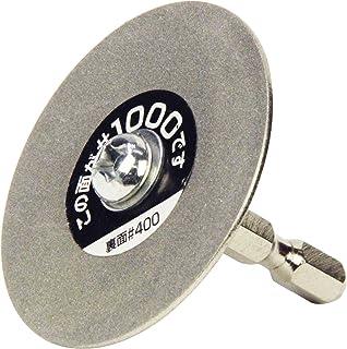 SK11 六角軸 ダイヤモンドシャープナー #400/#1000 両面 50mm
