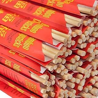 Bag Of 120 Pairs Royal Premium Disposable Bamboo Chopsticks, 9