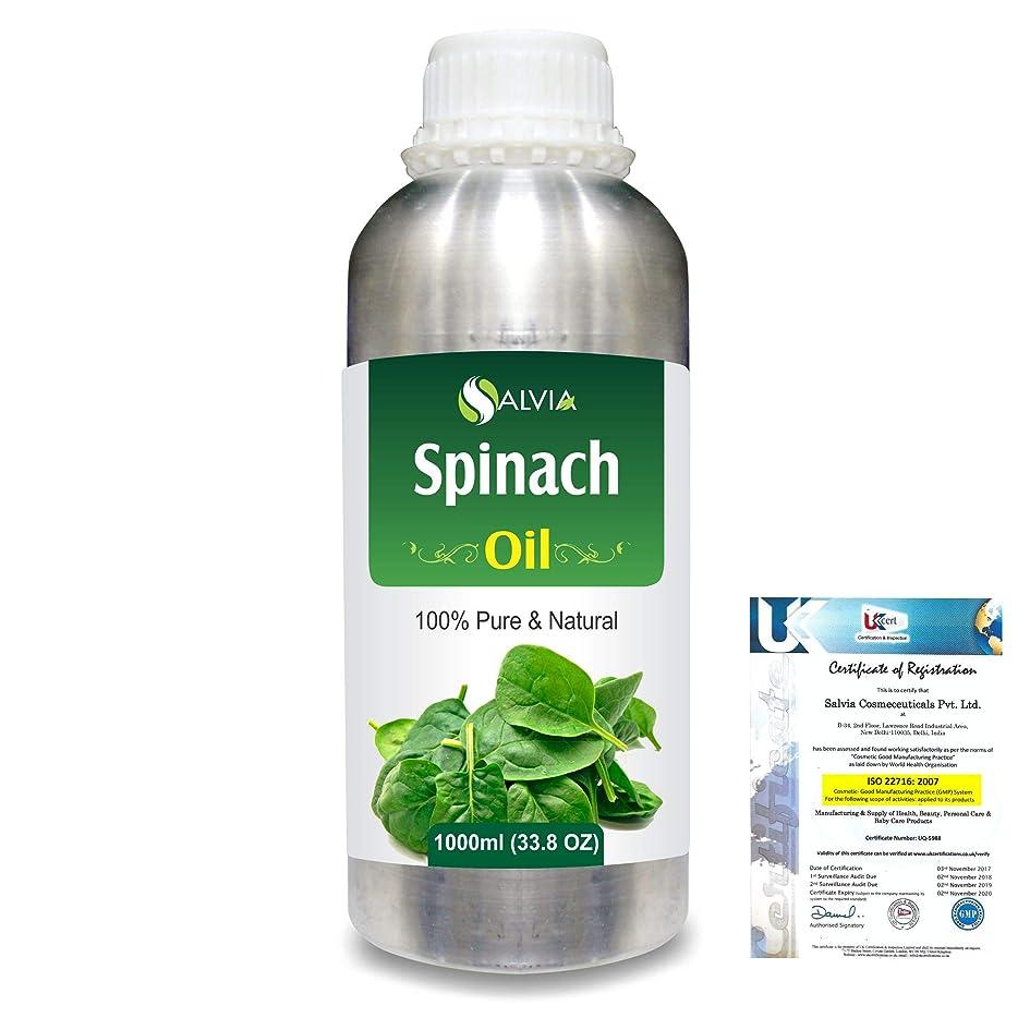 見積り独裁者しかしながらSpinach (Spinacia Oleracea) 100% Pure Natural Carrier Oil 1000ml/33.8fl.oz.