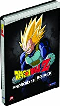 Best dragon ball z super android 13 free Reviews