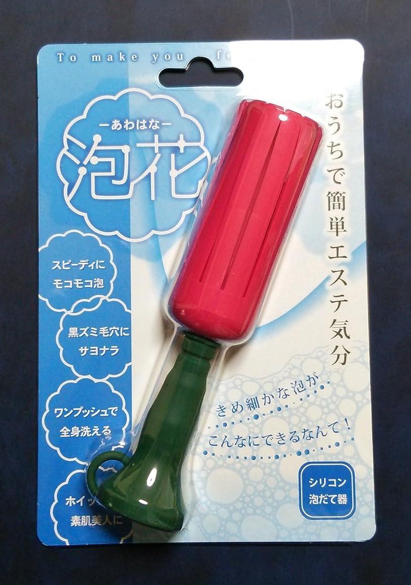 コレクション墓地ウイルスチャチャコロン 泡花 (赤/緑)