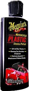 Best meguiars windshield polish Reviews