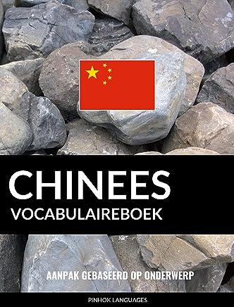 Chinees vocabulaireboek: Aanpak Gebaseerd Op Onderwerp