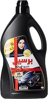 Persil Abaya Wash Shampoo - Classic (4 Litres), Abaya Liquid Detergent for Black Colour Protection, Long-lasting Fragrance...