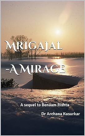 Amazon com: Archana: Books