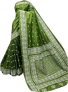 بلوزة نسائية من MEHENDI الهندي البنغالي لحفلة من الحرير بانغالور مع الحرير الساري الكامل الجسم الكناثا المنسوجة يدويًا 918a