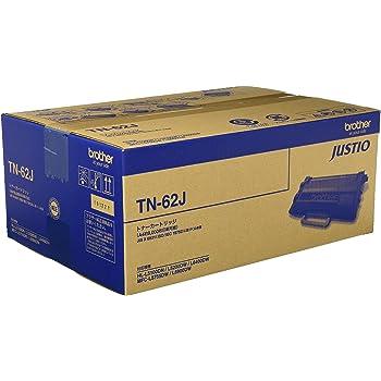 【brother純正】トナーカートリッジ(大容量) TN-62J 対応型番:HL-L6400DW、HL-L5200DW、HL-L5100DN、MFC-L6900DW、MFC-L5755DW 他