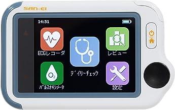 チェックミー ライト(Lite) 携帯型心電計/パルスオキシメータ/デイリーチェック(ECG/SpO2)