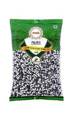 MNG Urad Dal Chilka / Black Split Urad Dal (Pack of 2; 500 Gm per Packet)