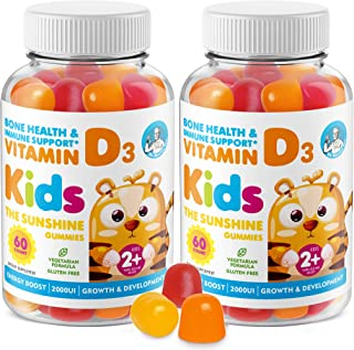 Vitamin D Gummies for Kids & Adults 2000 IU - High-Absorption Natural Vitamin D3 Chewable Gummy Supplements 1000IU - Veget...