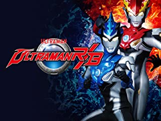 Ultraman RB