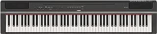 Yamaha 雅马哈P-125B 成人儿童88键重锤73键数码电子钢琴P121升级款