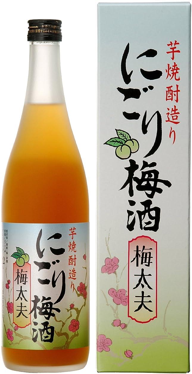 お父さん自分のためにサラミ山元酒造 にごり梅酒 梅太夫 瓶 [ 720ml ]