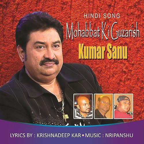 Amazon com: Sari Umar: Anneswa: MP3 Downloads