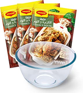 Maggi Juicy Chicken Coriander & Garlic Mix Sachet 34g, (3 Sachets + Pyrex)