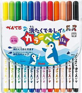 ぺんてる 水性ペン 洗たくでキレイカラーペン SCS2-12 12色
