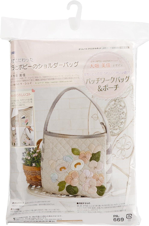 Lila und Poppy Umhängetasche mit viel Liebe zum Orimupasu Mika Ohata Design Patchwork-Tasche Zwickel B00J966QH2 | Jeder beschriebene Artikel ist verfügbar